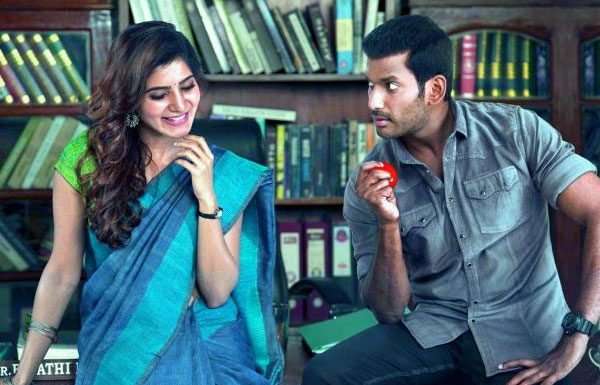 Abhimanyudu 17 days AP/TS Collections