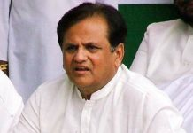Ahmed Patel attacks Pranab Da for attending RSS event