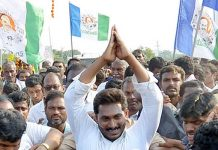 BJP denies Kadapa steel plant, Jagan says it's TDP betrayal