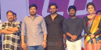 Megastar Chiranjeevi speech at Tej I Love U Audio Launch