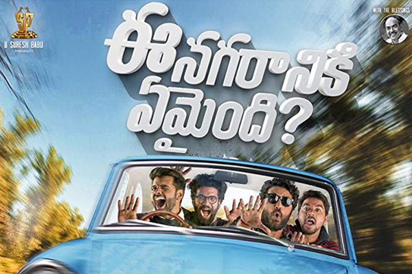 ' Ee Nagaraniki Emaindi' Review – Appeals to Youth