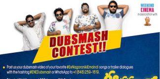 Weekend Cinema Ee Nagaraniki Emaindi Dubsmash Contest