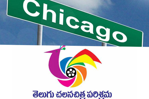T360 Exclusive : Tollywood Chicago Scandal – Audio tapes