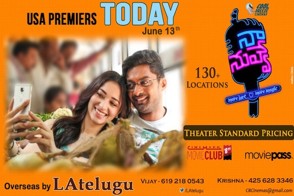 Naa Nuvve Premiers Today