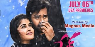 Tej I Love you USA Premiers on July 05th