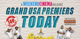 Grand premieres for Ee Nagaraniki Emaindi today