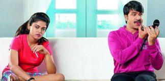 Jambalakidi Pamba Srinivas Reddy and Vennela kishore in bigg boss house