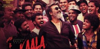 Kaala : The other side