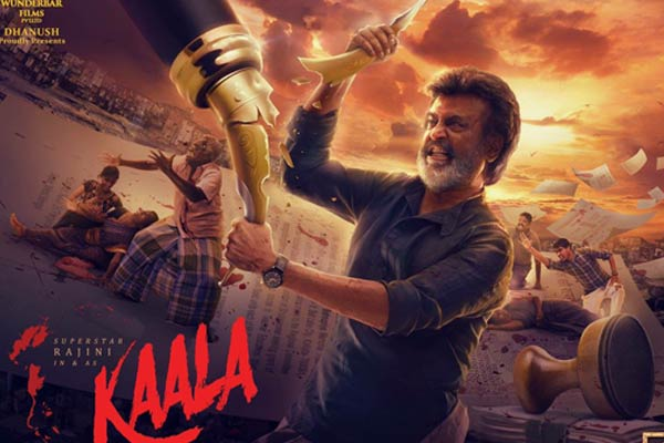 Kaala first day Collections