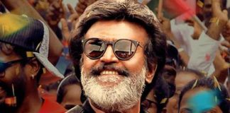 Kaala hits $1.5 M in overseas