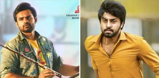 Kalyaan Dhev Vijetha clash with Sai Dharam Tej Tej: I Love You