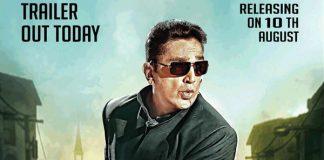 Kamal Haasan Vishwaroopam2 release date | 10 Aug 2018