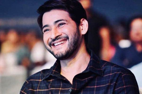 Mahesh Babu loves