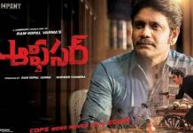 Nagarjuna's Officer 1st Day Collections
