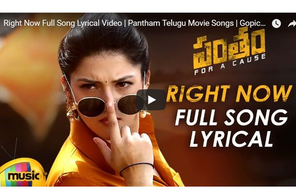 Right Now Song from Pantham
