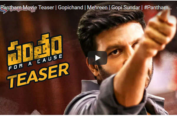 Gopichand's Pantham Teaser: Stylish Action Treat