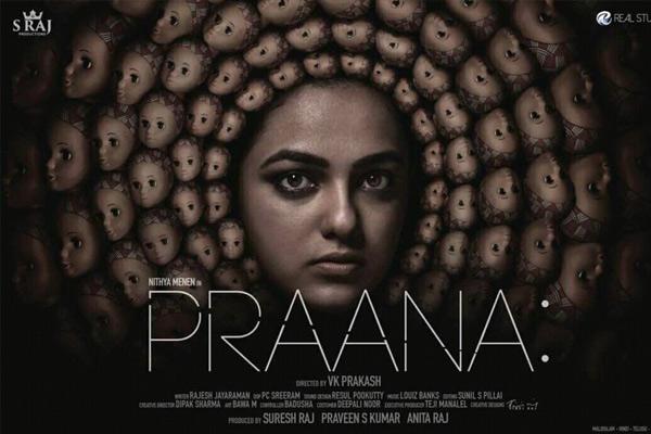 Nitya Menon coming up with an interesting film