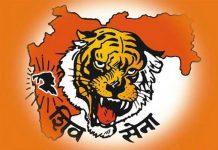 Pranab Mukherjee could be PM candidate if BJP lacks majority in 2019: Shiv Sena