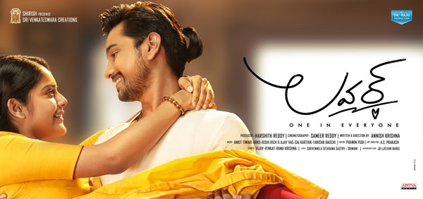 'Lover' first look unveiled