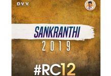 Ram Charan - Boyapati Srinu's film joins Sankranthi race