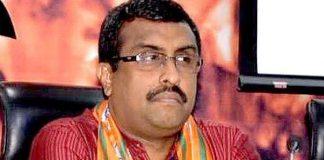 BJP Ram Madhav