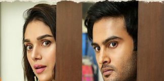 US B.O : Sammohanam opens on a decent note
