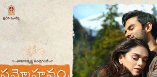 Sammohanam 10 days Worldwide Collections