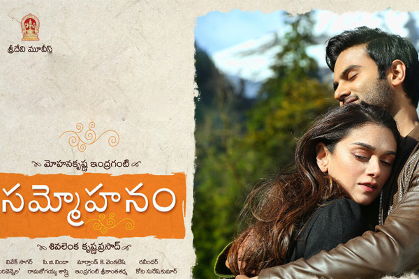 Sammohanam 10 days Worldwide Collections