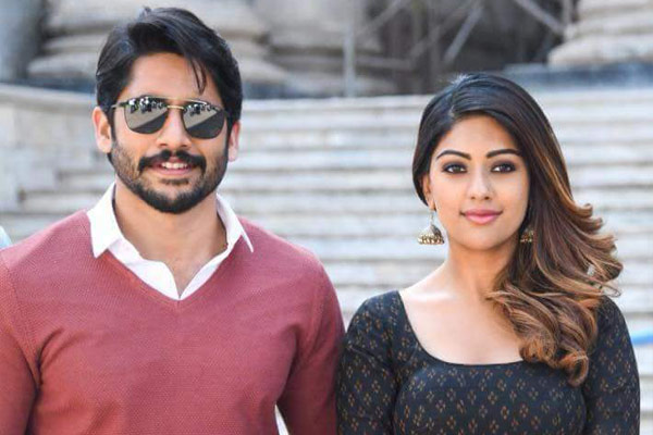 Lucrative deal for 'Shailaja Reddy Alludu'