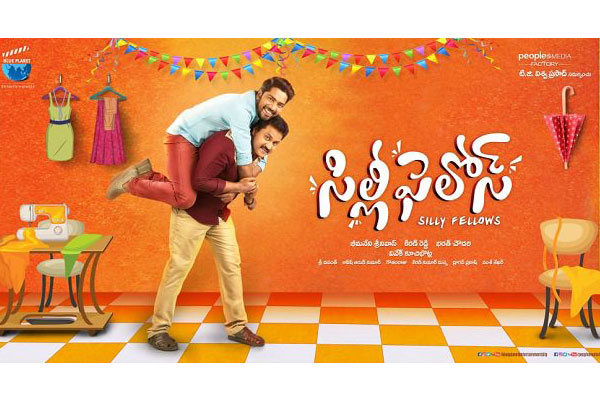 First Look: Allari Naresh and Sunil's Silly Fellows
