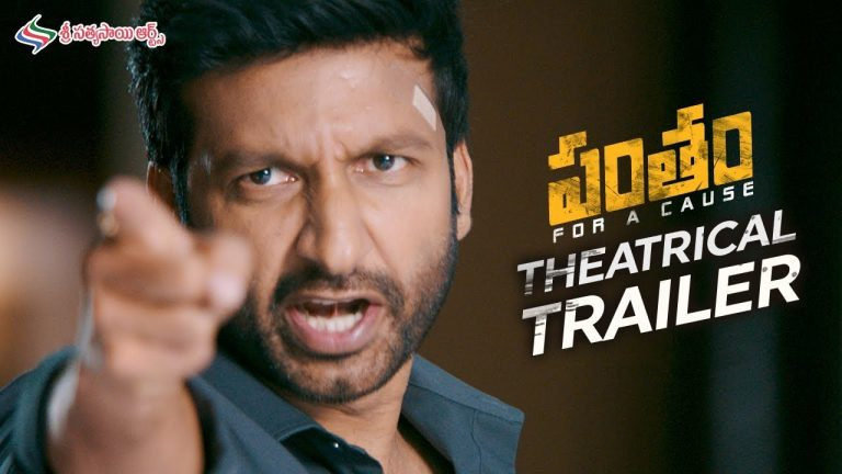 Pantham trailer Review : Gopichand's routine action flick