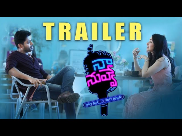 Naa Nuvve Pre Release Trailer : Yearning for love