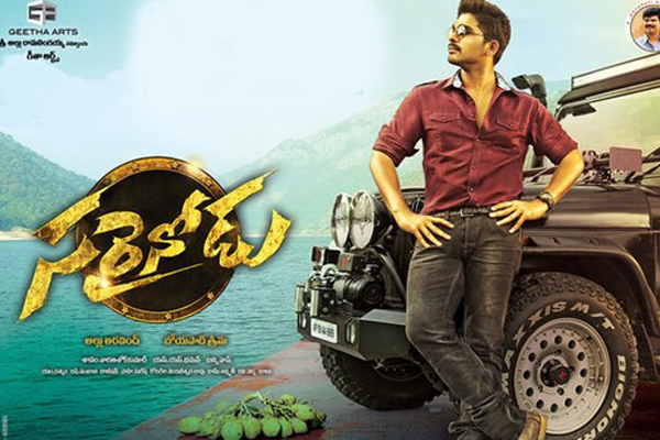 Allu Arjun's Sarrainodu storms YouTube