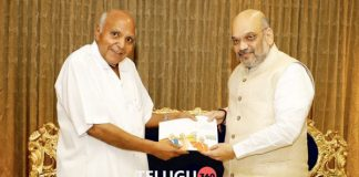 BJP president Amit Shah meets Eenadu RamojiRao
