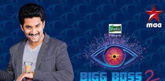 Bigg Boss 2 Telugu