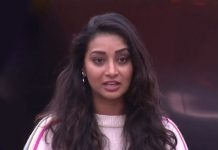 Bigg Boss Telugu 2 tid bits: Bhanu sree eliminatedBigg Boss Telugu 2 tid bits: Bhanu sree eliminated