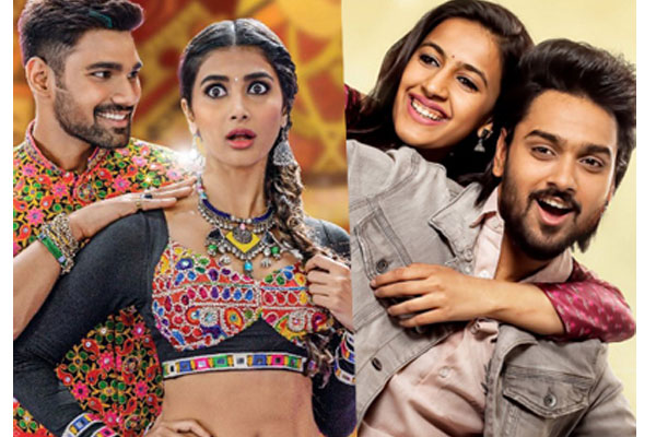 Monday Box-Office Update : Both Saakshyam & Happy Wedding Drops Big