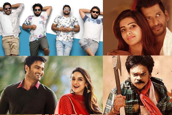 Weekend Box-Office: ENE could be better, Shambo Shankara flat