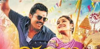 Chinna Babu Review , Kadaikutty Singam Review