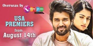Geetha Govindam Overseas Release by Sarigama Cinemas
