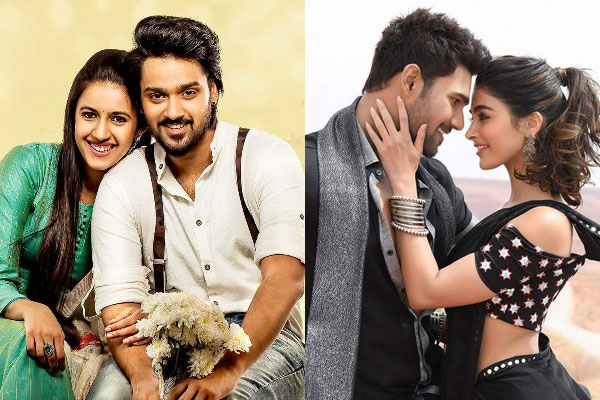 Domestic Weekend Box-Office : Saakshyam is Decent while Happy Wedding Disappoints