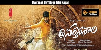 Nartanasala Overseas Release by Telugu Film Nagar