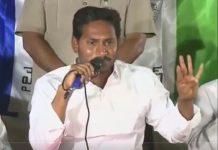 Jagan strategic blunder before Pawan Kalyan Godavari tour