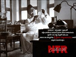 Kaikala Satyanarayana as HM Reddy in NTR biopic