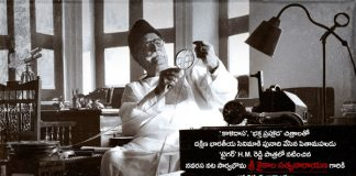 Kaikala Satyanarayana as HM Reddy in NTR biopic