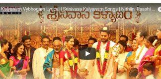 Kalyanam Vybhogam first single