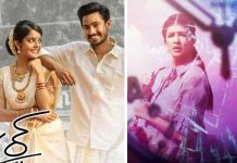 US box office : Dismal show of Telugu films continue Lover and Wife of Ram