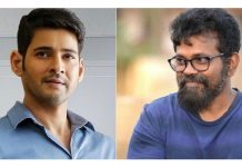 Mahesh – Sukku Movie in Dilemma?