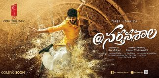 Naga Shourya's Nartanasala First Look