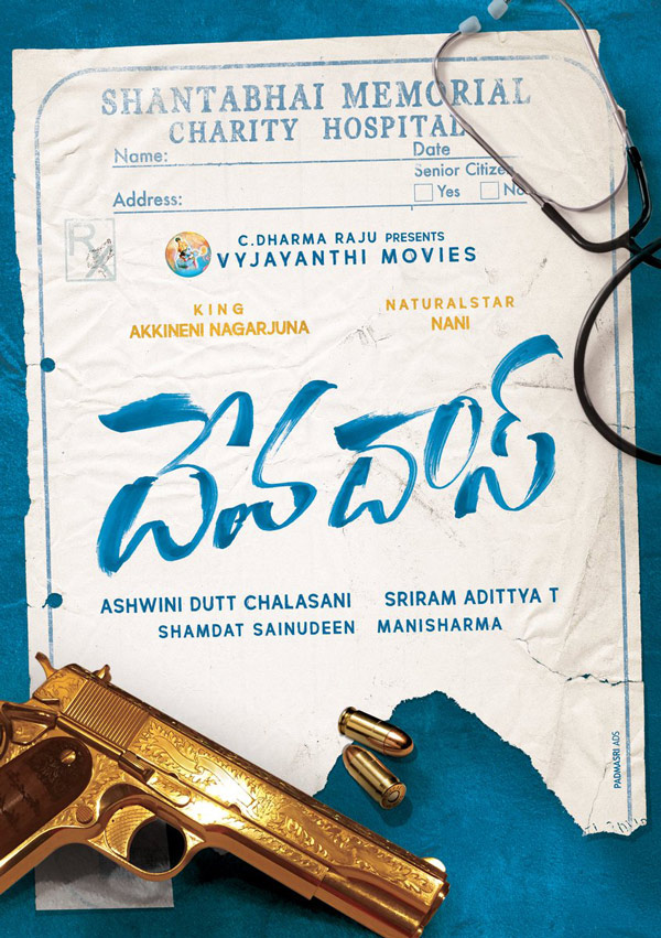 Official: Nag and Nani's multi-starrer Title is Here